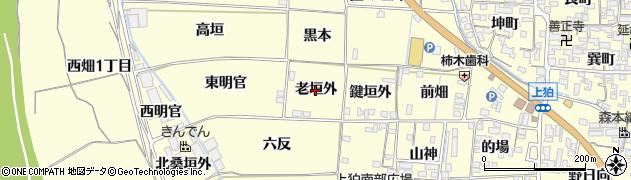 京都府木津川市山城町上狛(老垣外)周辺の地図