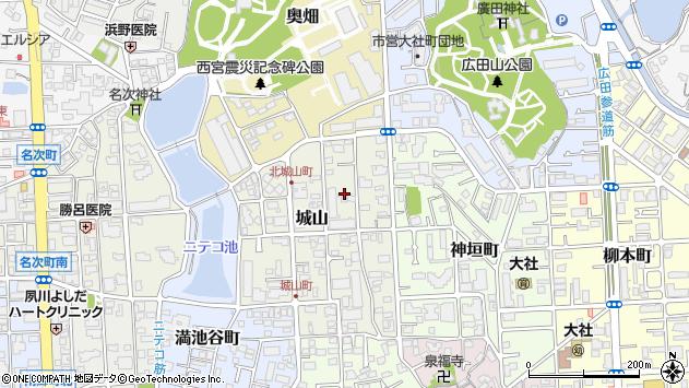 〒662-0023 兵庫県西宮市城山の地図