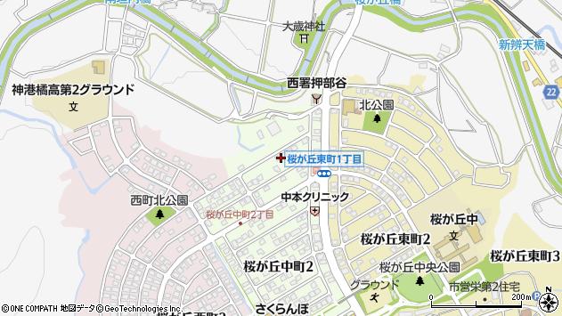 〒651-2226 兵庫県神戸市西区桜が丘中町の地図
