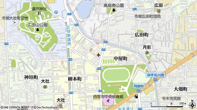〒662-0868 兵庫県西宮市中屋町の地図