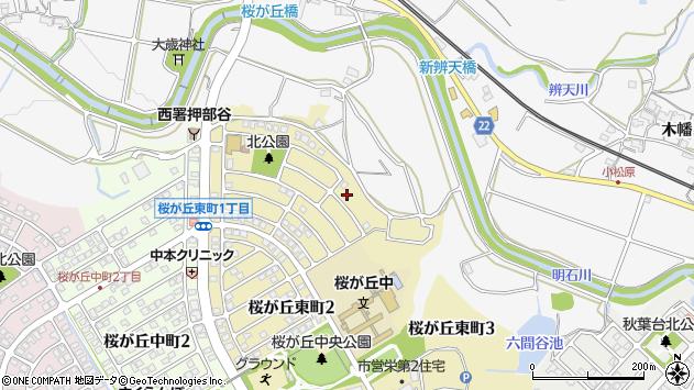 〒651-2225 兵庫県神戸市西区桜が丘東町の地図