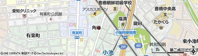 愛知県豊橋市小池町(角田)周辺の地図
