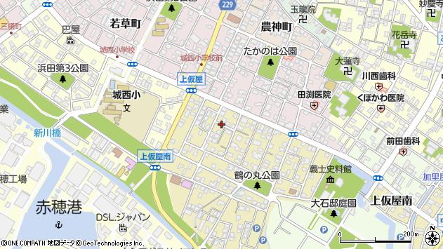 〒678-0236 兵庫県赤穂市上仮屋南の地図