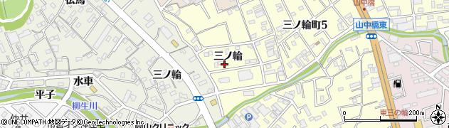 愛知県豊橋市三ノ輪町(三ノ輪)周辺の地図