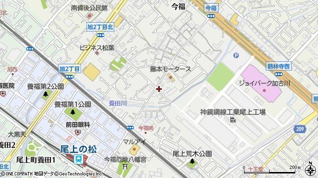 〒675-0027 兵庫県加古川市尾上町今福の地図