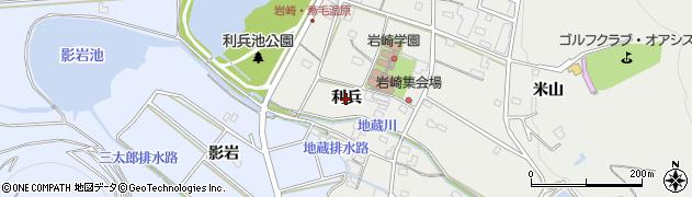 愛知県豊橋市岩崎町(利兵)周辺の地図