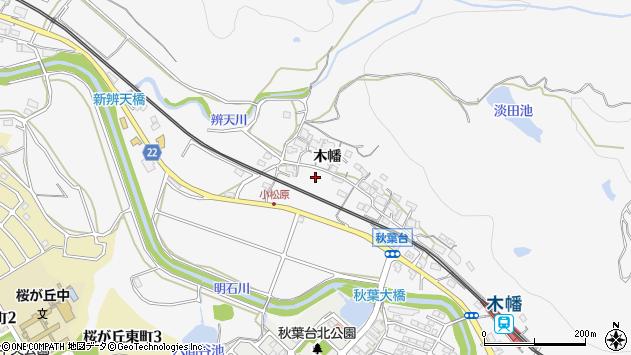 〒651-2221 兵庫県神戸市西区押部谷町木幡の地図