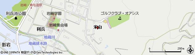 愛知県豊橋市岩崎町(米山)周辺の地図