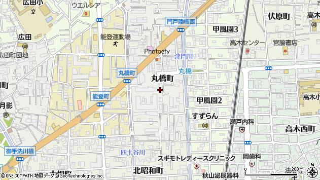 〒662-0831 兵庫県西宮市丸橋町の地図