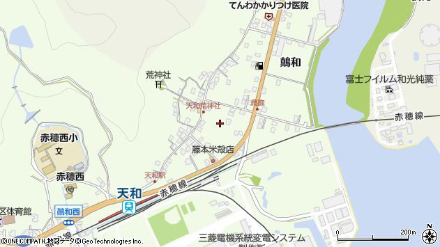 〒678-0256 兵庫県赤穂市鷆和の地図