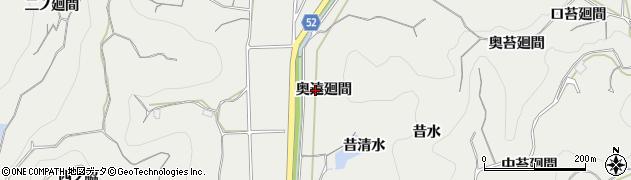 愛知県南知多町(知多郡)内海(奥遠廻間)周辺の地図