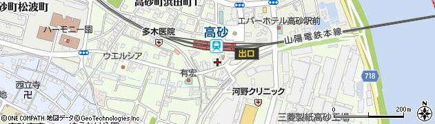 三井住友銀行高砂支店 ATM周辺の地図
