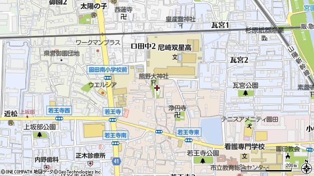 〒661-0974 兵庫県尼崎市若王寺の地図