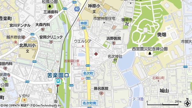 〒662-0025 兵庫県西宮市北名次町の地図