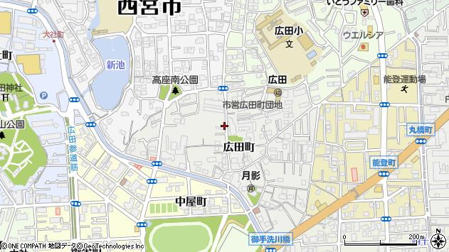 〒662-0837 兵庫県西宮市広田町の地図