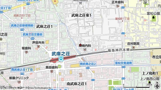 〒661-0032 兵庫県尼崎市武庫之荘東の地図