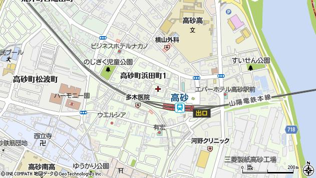 〒676-0022 兵庫県高砂市高砂町浜田町の地図