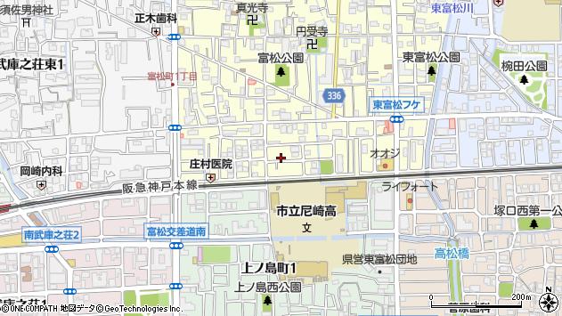 〒661-0003 兵庫県尼崎市富松町の地図
