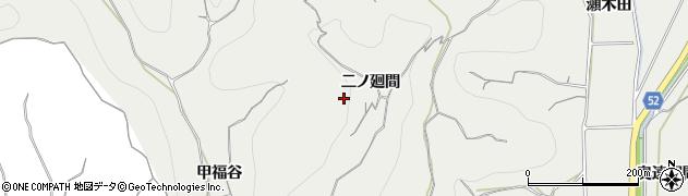 愛知県南知多町(知多郡)内海(二ノ廻間)周辺の地図