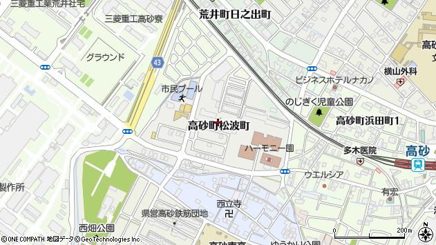 〒676-0023 兵庫県高砂市高砂町松波町の地図