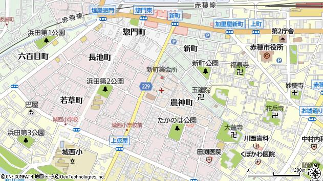 〒678-0238 兵庫県赤穂市農神町の地図