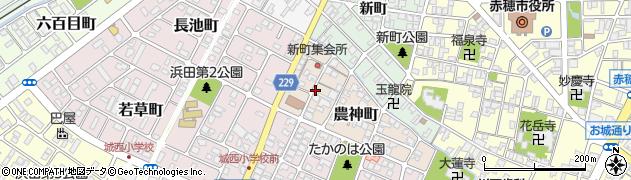 兵庫県赤穂市農神町周辺の地図