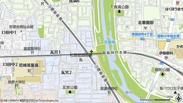 〒661-0971 兵庫県尼崎市瓦宮の地図