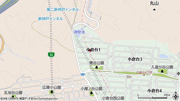 〒651-1211 兵庫県神戸市北区小倉台の地図