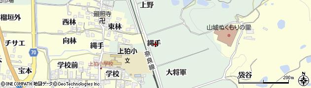 京都府木津川市山城町椿井(縄手)周辺の地図