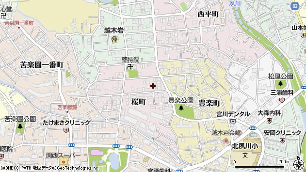 〒662-0071 兵庫県西宮市桜町の地図