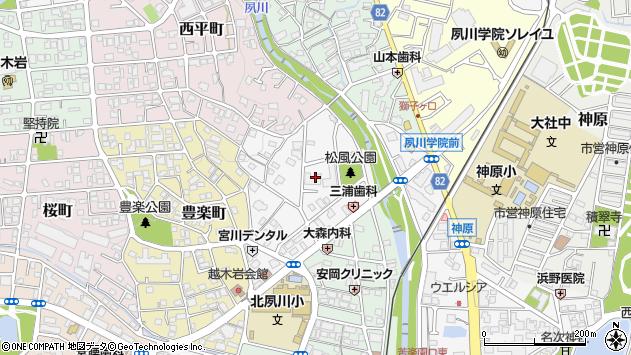 〒662-0073 兵庫県西宮市松風町の地図