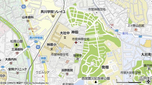 〒662-0021 兵庫県西宮市神原の地図