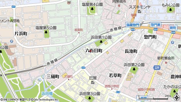 〒678-0246 兵庫県赤穂市六百目町の地図