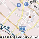 昭和住宅株式会社 Deco展示場