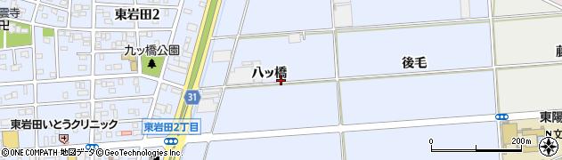 愛知県豊橋市岩田町(八ッ橋)周辺の地図