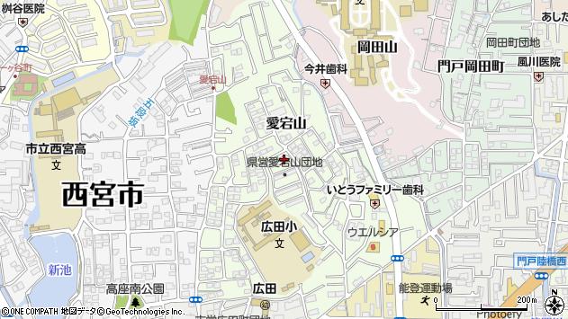 〒662-0871 兵庫県西宮市愛宕山の地図