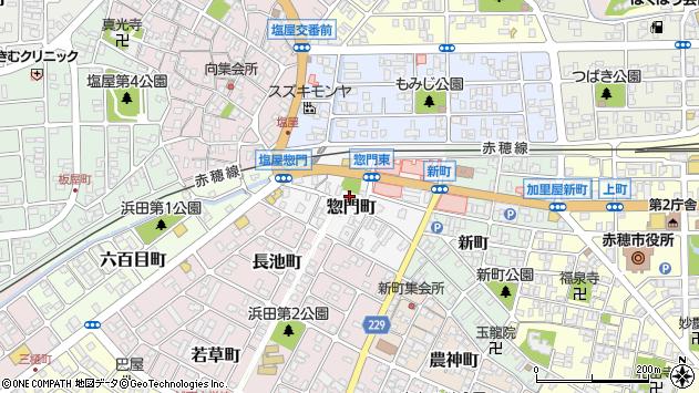 〒678-0241 兵庫県赤穂市惣門町の地図