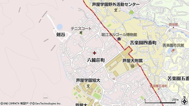 〒659-0011 兵庫県芦屋市六麓荘町の地図