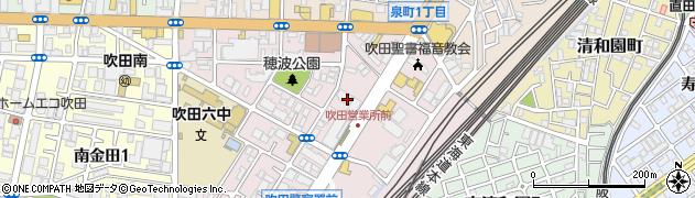 大阪府吹田市穂波町周辺の地図
