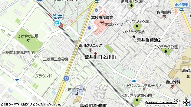 〒676-0014 兵庫県高砂市荒井町日之出町の地図