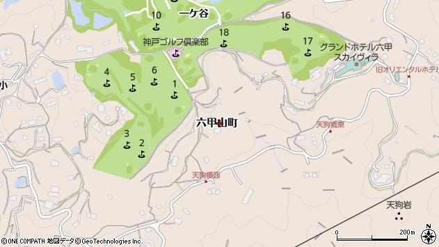 〒657-0101 兵庫県神戸市灘区六甲山町の地図