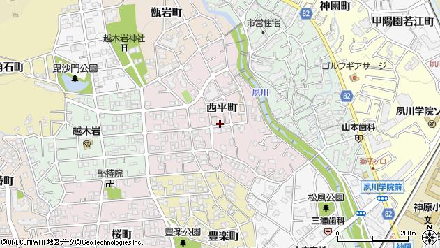 〒662-0093 兵庫県西宮市西平町の地図