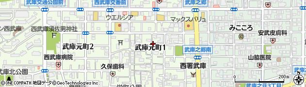 兵庫県尼崎市武庫元町1丁目周辺の地図