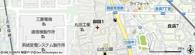 兵庫県尼崎市御園1丁目周辺の地図