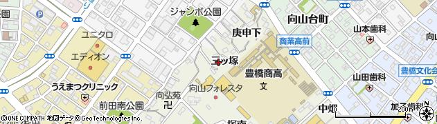 愛知県豊橋市向山町(三ッ塚)周辺の地図