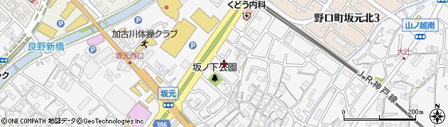 兵庫県加古川市野口町(坂元)周辺の地図