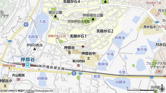 〒651-2216 兵庫県神戸市西区美穂が丘の地図