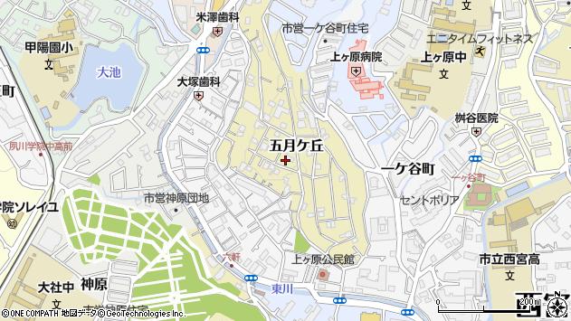 〒662-0875 兵庫県西宮市五月ケ丘の地図