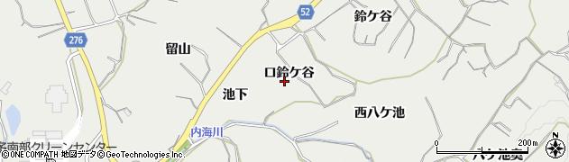 愛知県南知多町(知多郡)内海(口鈴ケ谷)周辺の地図
