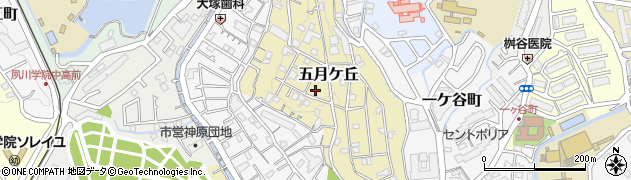兵庫県西宮市五月ケ丘周辺の地図